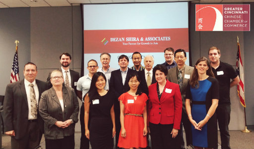 An absolutely lovely group of members and guests during our June networking breakfast and talk
