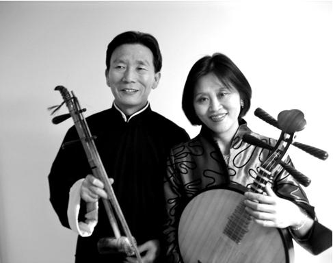 Zhenggang Xie - Mei Hu