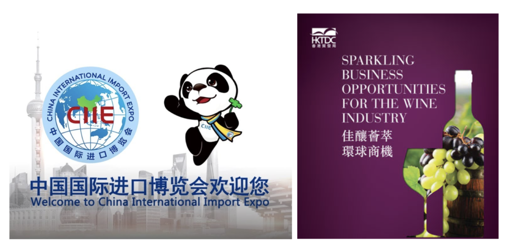Upcoming Events | Midwest USA Chinese Chamber of Commerce